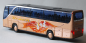 "Preview: Exklusiv Modell Bus  ""Braun"""